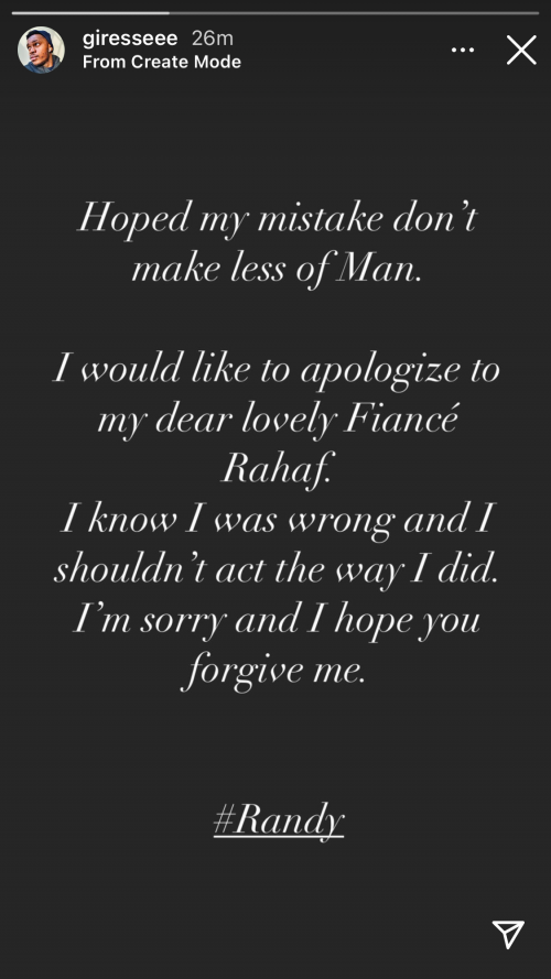 اعتذار